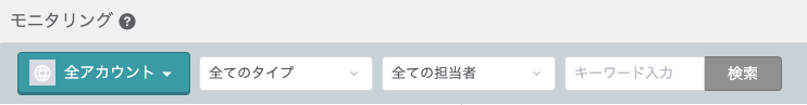 スクリーンショット 2020-05-19 10.28.03-1