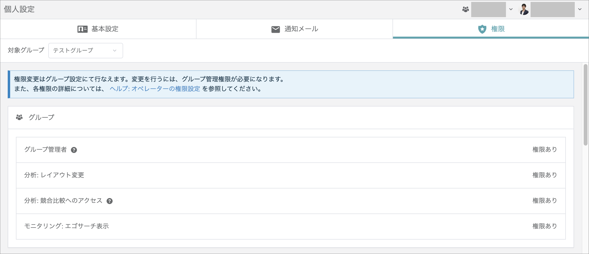 cms_update_1104