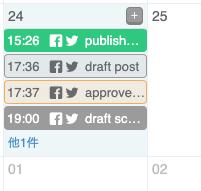 post_calendar_design
