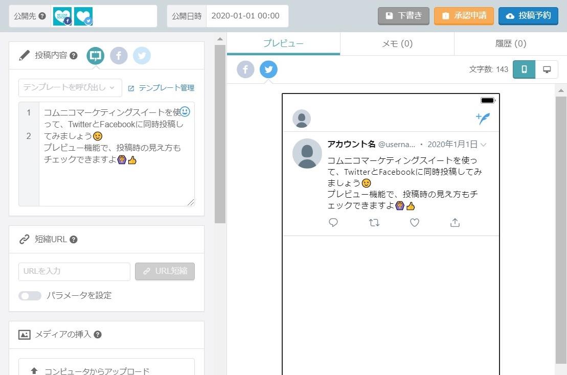 cms_post
