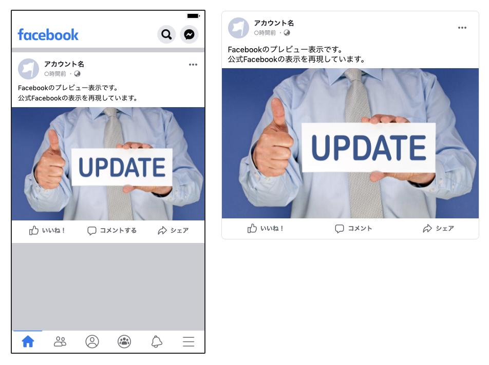 cms_post_preview__ver_facebook