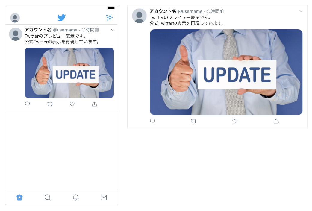cms_post_preview__ver_twitter