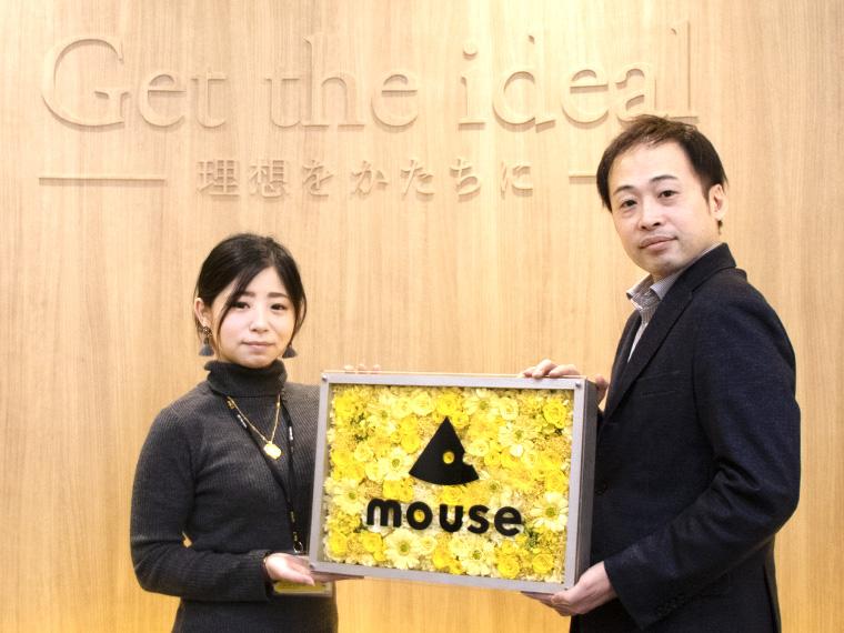 株式会社マウスコンピューター様